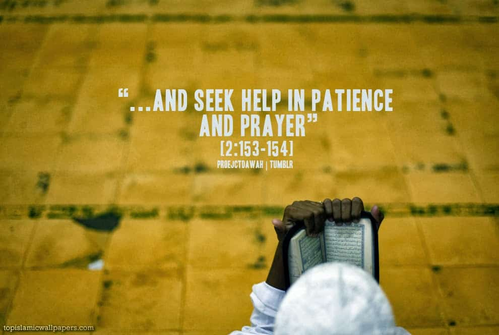 Islamic Quotes About Patience (1)