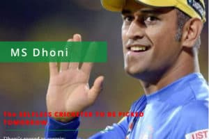 MS Dhoni :The Selfless Cricketer