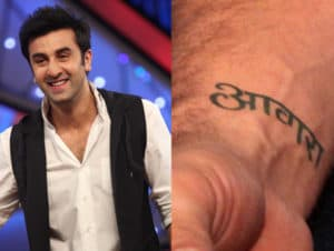 Celebrity Tattoos Will Inspire You to Get One