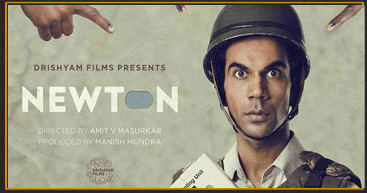 list of Upcoming Bollywood Movies- Newton poster