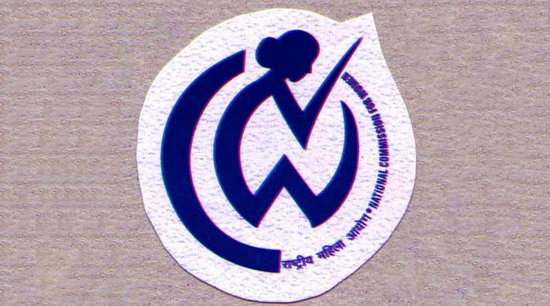 National Commission for Women (NCW)