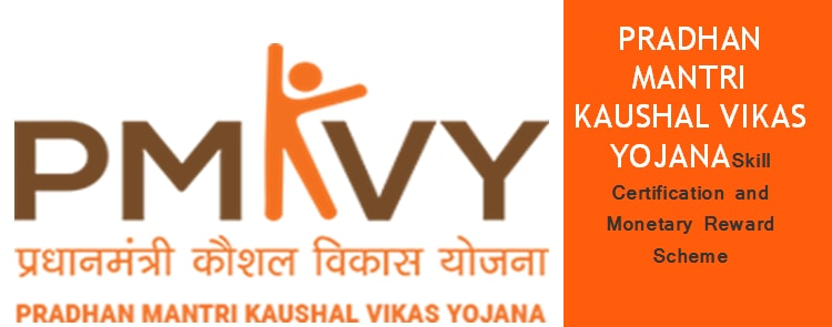 Government schemes for the poor Pradhan Mantri Kaushal Vikas Yojna