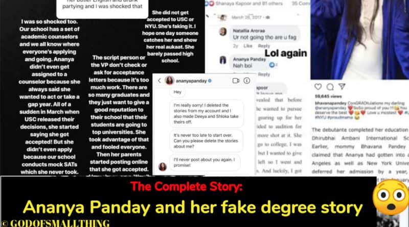 The Complete Story: Ananya Panday and her fake degree story - God of Small Thing
