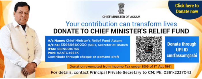 chief minister relief fund assam