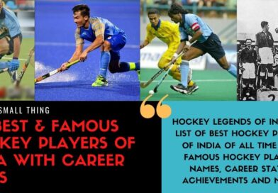 Famous Hockey Players of India