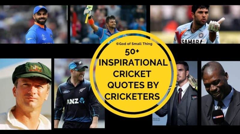 Inspirational Cricket Quotes by cricketers