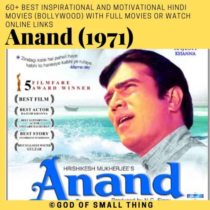 Motivational bollywood movies Anand