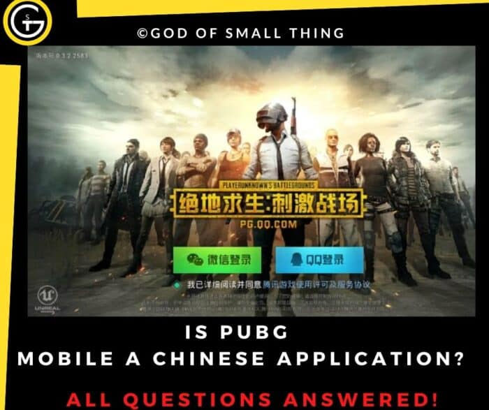 Pubg a chinese application