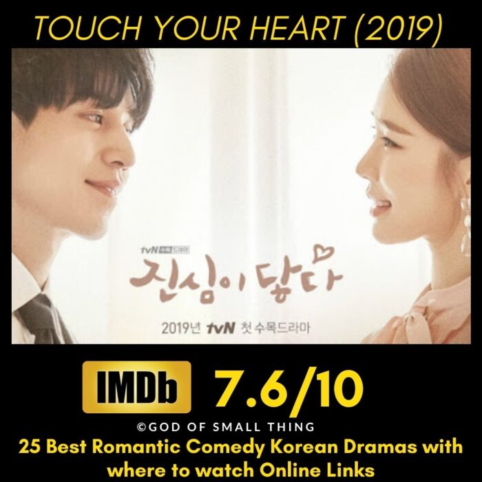 Touch Your Heart Romantic Comedy K-Dramas