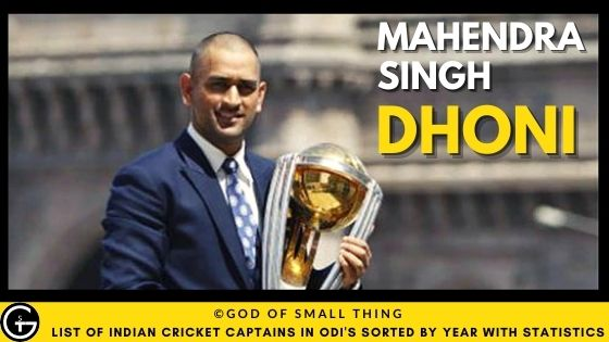 Best Captain of Indian Cricket Team Mahendra Singh Dhoni