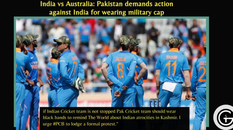 India vs Australia: Pakistan demands action against India for wearing military cap said It's just not cricket,