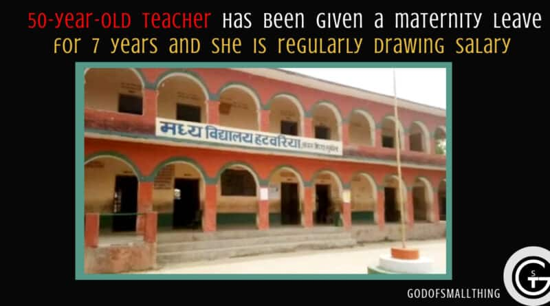 Bihar: 50-year-old teacher has been given a maternity leave for 7 years and she is regularly drawing salary